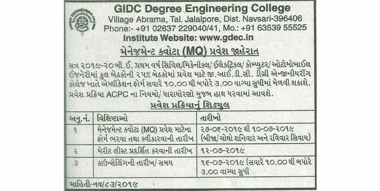 GIDC Degree Engineering College, Abrama, Navsari (Managed by GIDC